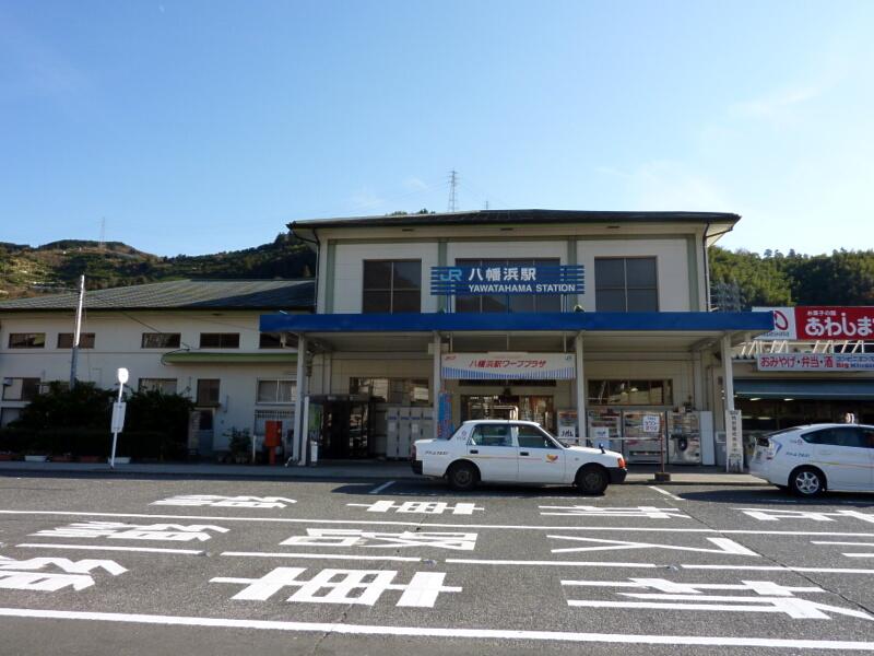 駅旅-JR四国 予讃線 八幡浜駅